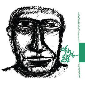 فرصت تازه ای برای گفتگو / کیوان خلیل نژاد