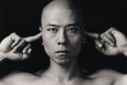 نگاهی به آثار مفهومی ژانگ هوآن / گردآوری و ترجمه: نسرین یوسفی