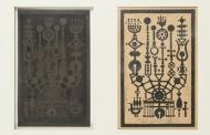 تاثیر و تاثر هنرمندان معاصر ایرانی در شکل گیری هنر (3) / ملیحه طهماسبی