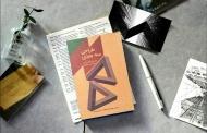 طراحی سه بعدی منتشر شد