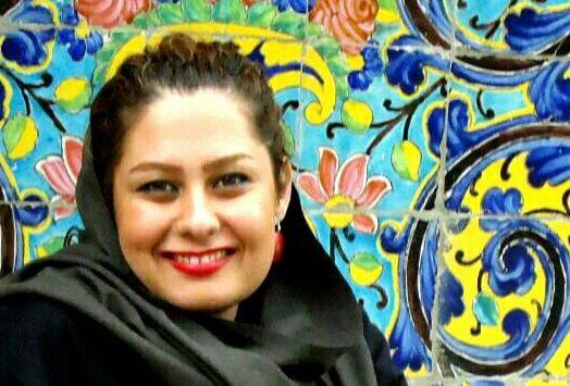 بونگ / مرجان صادقی