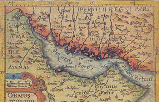 خلیجی با نام همیشه پارس / دکتر علی نیکویی