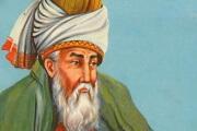 حديث بی زبان در حضور مولانای جان / محمود رنجبر